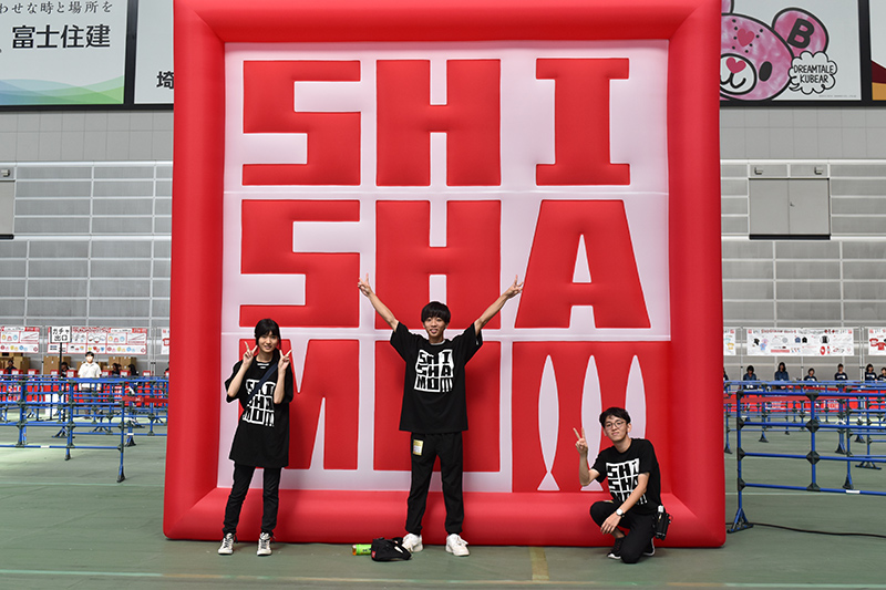 『SHISHAMO NO BEST ARENA!!! EAST』を学生がサポート!