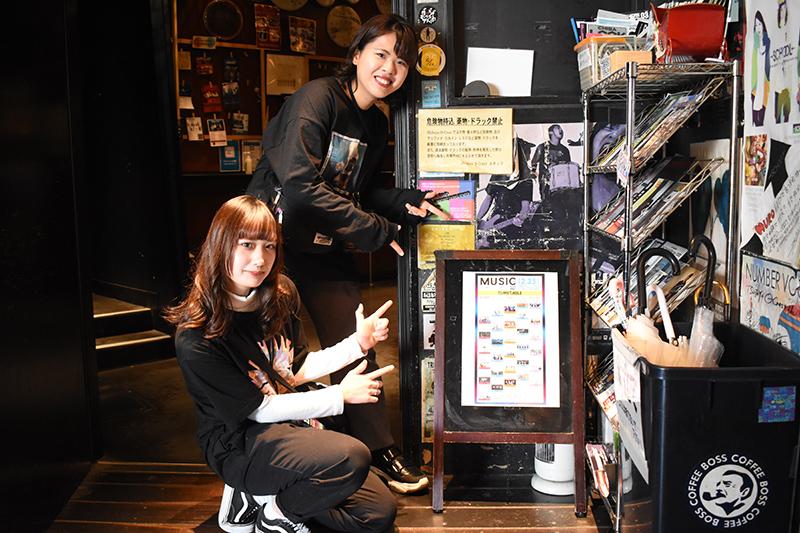 """學生支援了DISK GARAGE主辦""""MUSIC MONSTERS 2020–Winter-""""!"""