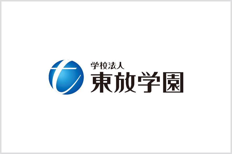 News of TOHO GAKUEN Admission Office summer holidays